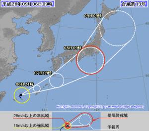 台風13号 気象庁